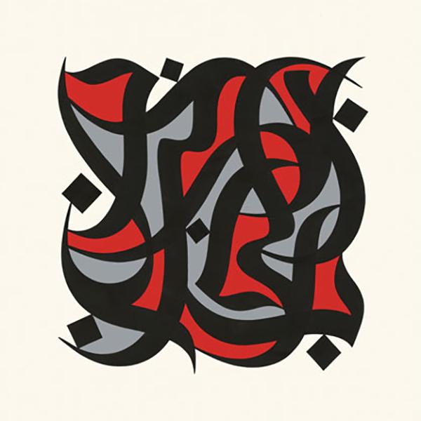 WISSAM SHAWKAT: HAND SKILLZ FOR DAYZ